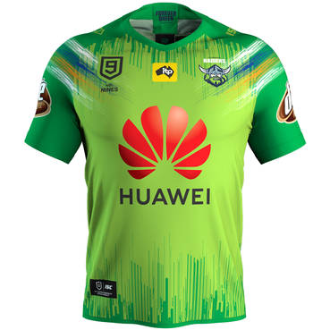 2020 Adults Nines Jersey