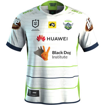 2020 Adults Charity Jersey