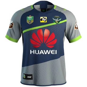 2018 Adults Away Jersey