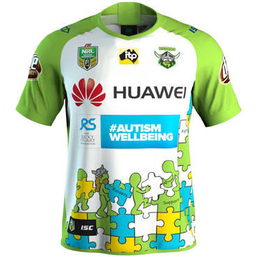 2018 Adult Huawei Charity Jersey
