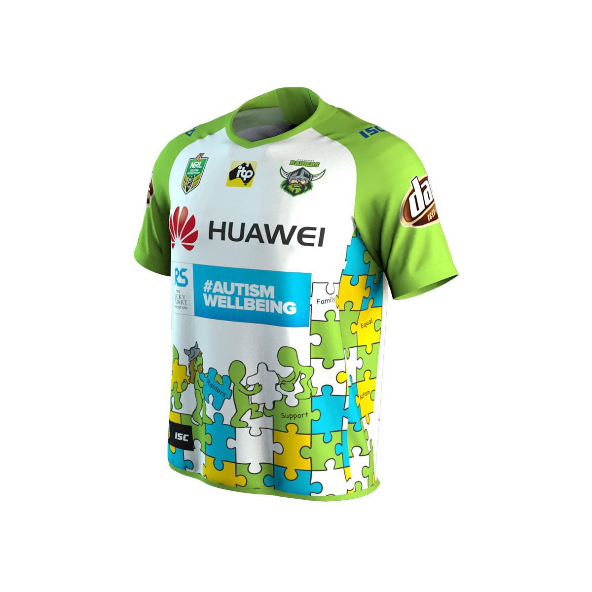 main2018 Kids Huawei Charity Jersey2